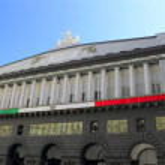 Teatro San Carlo in Naples, Italy — Stock Photo #25227119