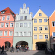 Stock Photo: Landshut gabled houses, Bavaria, Germany