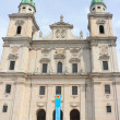 The Cathedral in Salzburg, Austria - Stock Photo