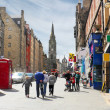 Stock Photo: Edinburgh Royal Mile in UK