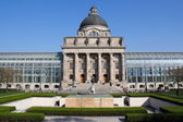 Bavarian State Chancellery — Stock Photo