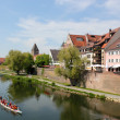 Te City Ulm — Stock Photo
