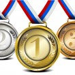 Stock Vector: Medal set