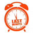 Clock last minute — Stock Vector #45699479