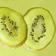 Stock Photo: Sliced kiwi fruit