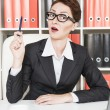 Business woman have the idea — Stockfoto