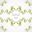 Vector floral seamless pattern, wine label - Stock Vector