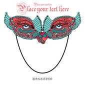 カーニバル マスク顔、テキストの背景をベクトルします。 — ストックベクタ