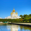 Stock Photo: Palace church in Petergof