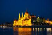 ブダペストでハンガリー国会議事堂 — ストック写真