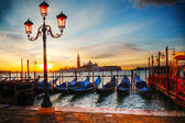 Gondolas floating in the Grand Canal — Stock Photo