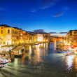 Stock Photo: Venice at night time