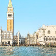San Marco square in Venice, Italy as seen from the lagoon - Foto de Stock