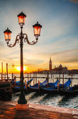 Gondolas floating in the Grand Canal — 图库照片