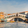 Stock Photo: Rialto Bridge (Ponte Di Rialto) on sunny day