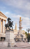 Statue of Athene in front of the Parliament building in Vienna — Stock Photo