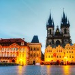 Stock Photo: Church of Our Lady before Tyn in Prague at sunrise