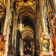 St. Stephen's Cathedral (Stephansdom) interior — Stock Photo