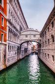 Bridge of Sighs in Venice, Italy — Stock Photo