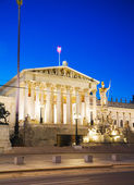 Austrian parliament building (Hohes Haus) in Vienna — Stock Photo