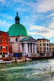 San Simeone Piccolo church in Venice — Stock Photo