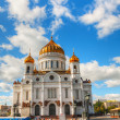 Temple of Christ the Savior in Moscow - Stok fotoğraf