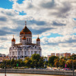 Temple of Christ the Savior in Moscow — Stock Photo
