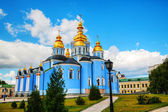 St. Michael monastery in Kiev, Ukraine — Stockfoto