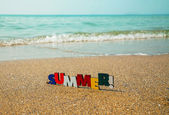Summer! — Stock Photo