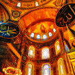 Interior of Hagia Sophia in Istanbul, Turkey — Stock Photo