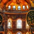 Interior of Hagia Sophia in Istanbul, Turkey — Lizenzfreies Foto