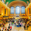 图库照片: Grand Central Terminal in New York