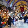 Stock Photo: Grand Bazaar in Istanbul interior