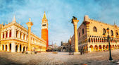 Panoramic view to San Marco square in Venice, Italy — Stock Photo