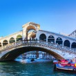 Rialto Bridge (Ponte Di Rialto) on a sunny day — Stock Photo #29333929