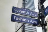 Seventh avenue sign — Stock Photo