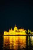 Węgierskiej izby parlamentu w budapeszcie — Zdjęcie stockowe