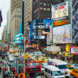 Stock Photo: Rush hour at Times square in New York City