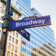 Broadway sign — Stock Photo