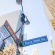 Fifth avenue sign — Stock Photo