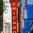 Chicago theather neon sign — Stock Photo