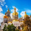 Kiev Pechersk Lavra monastery in Kiev, Ukraine — Stock Photo