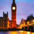 Big Ben tower in London — Stock Photo #33723837