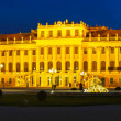 Schonbrunn palace in Vienna in the evening — Stock Photo