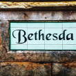 Stock Photo: Bethesdstreet sign in Jerusalem