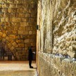 Stock Photo: Western Wall in Jerusalem, Israel in night