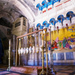 Interior of the Church of Holy Sepulcher — Stock Photo