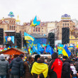 Anti-governmental protests in Kiev, Ukraine — Stock Photo #37949661
