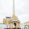 Anti-governmental protests in Kiev, Ukraine — Stock Photo #37949671