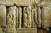 Rocks of the Wailing wall close up in Jerusalem — Stock Photo